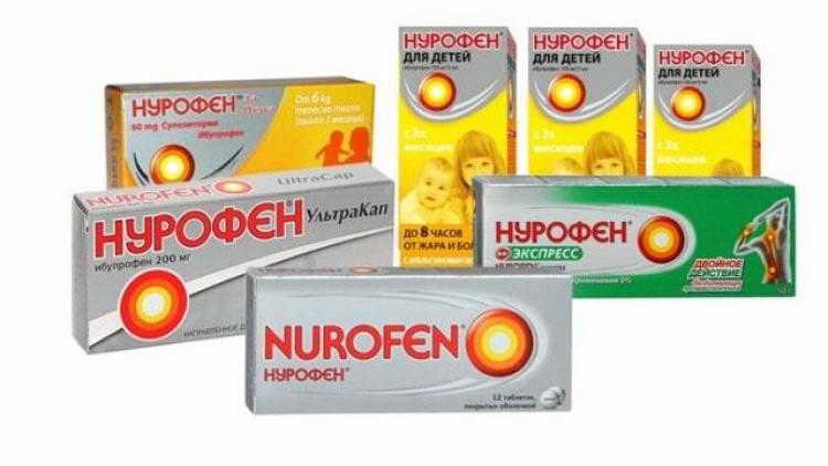 нурофен сироп для детей инструкция