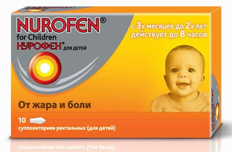 Нурофен свечи для детей