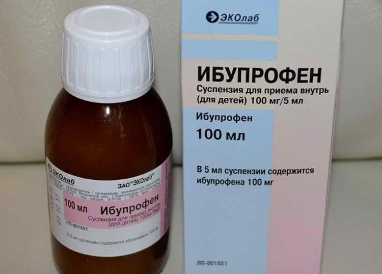 Ибупрофен для детей