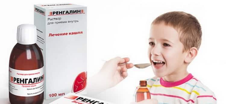 ренгалин: инструкция по применению для детей