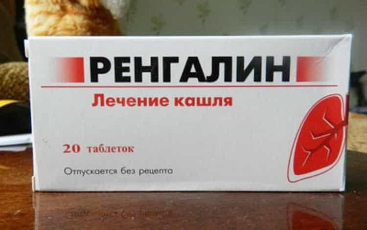 Ренгалин от кашля: инструкция по применению для детей