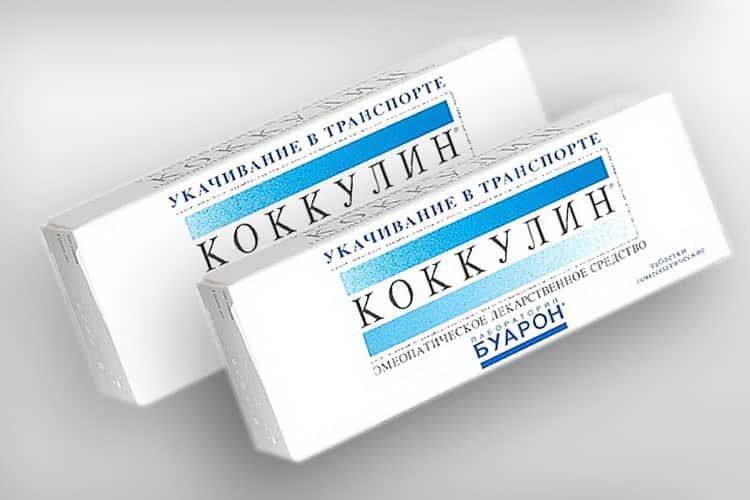 таблетки от укачивания для детей от 2 лет