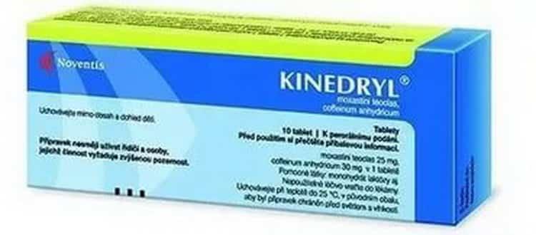 Таблетки от укачивания для детей: какие лучше