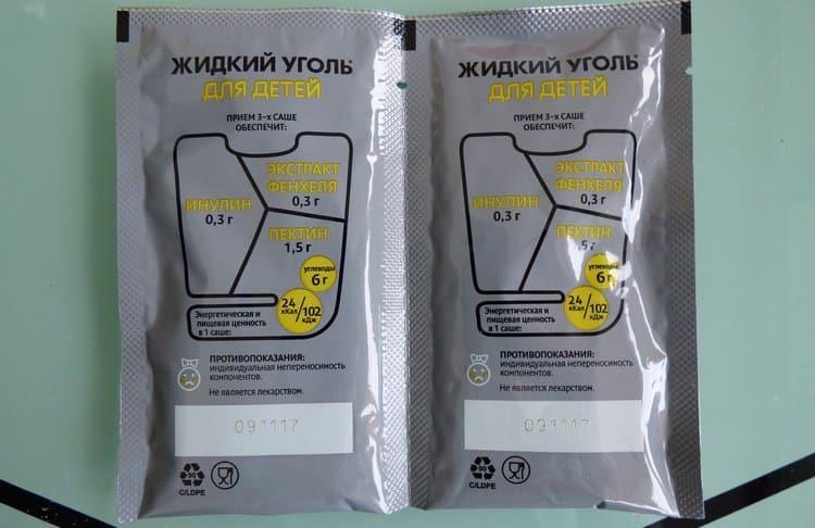 Согласно инструкции, жидкий уголь для детей можно давать с 3 лет.