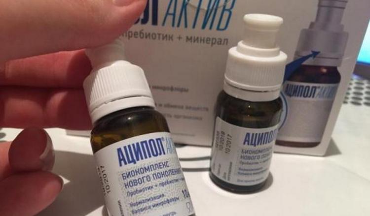 Прочтите также инструкцию по применению препарата Аципол актив для детей.