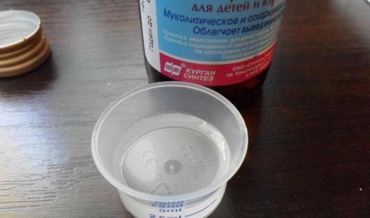 Важно соблюдать дозировку при приема сиропа Бронхорус для детей.