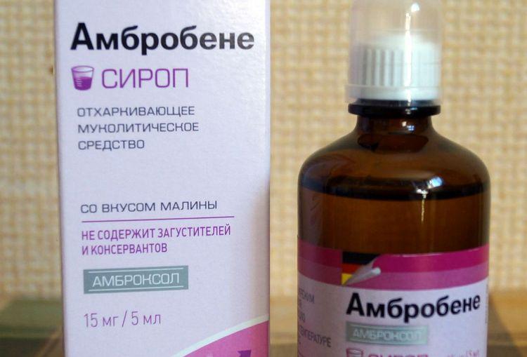 Аналогом лекарства является любой препарат на основе амброксола.
