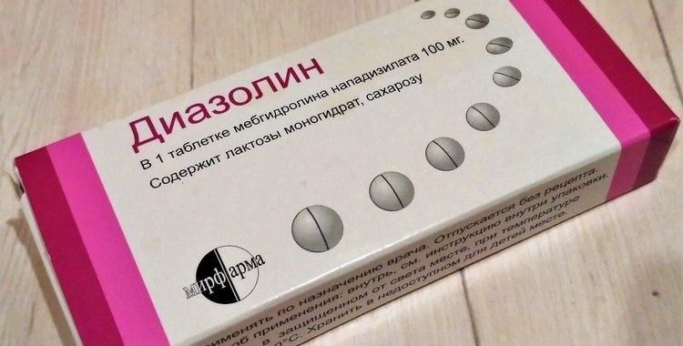 Диазолин для детей: отзывы и инструкция по применению