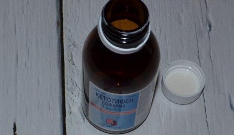 Инструкция по применению гласит, что сироп Кетотифен можно давать для детей от трех лет.