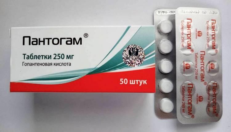 Достаточно популярным аналогом Кортексина для детей в таблетках является Пантогам.