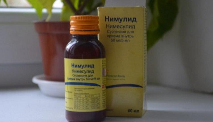 Согласно инструкции по применению, сироп Нимулид для детей можно использовать не ранее, чем ребенку выполнится 2 года.