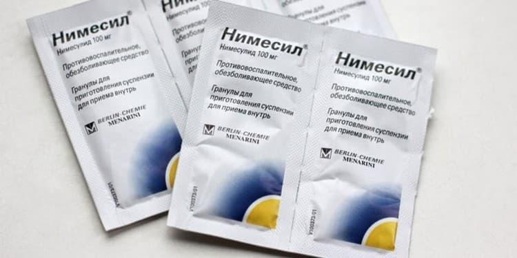 Наверное, один из самых популярных аналогов этого препарата это Нимесил.