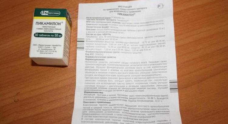 Дозировку такого препарата должен рассчитывать только врач.