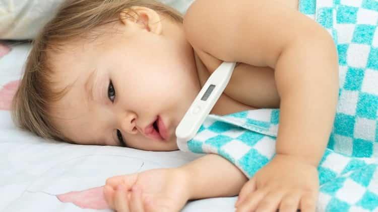 эффералган сироп для детей дозировка
