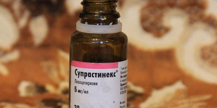 Супрастинекс можно принимать детям от двух лет.