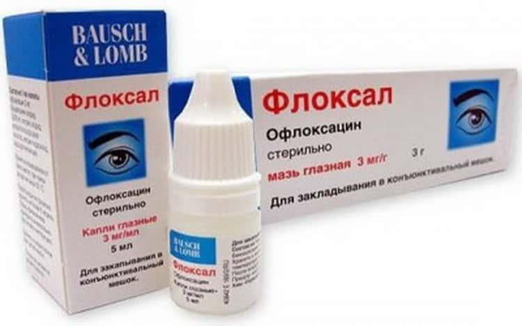альбуцид капли в нос для детей