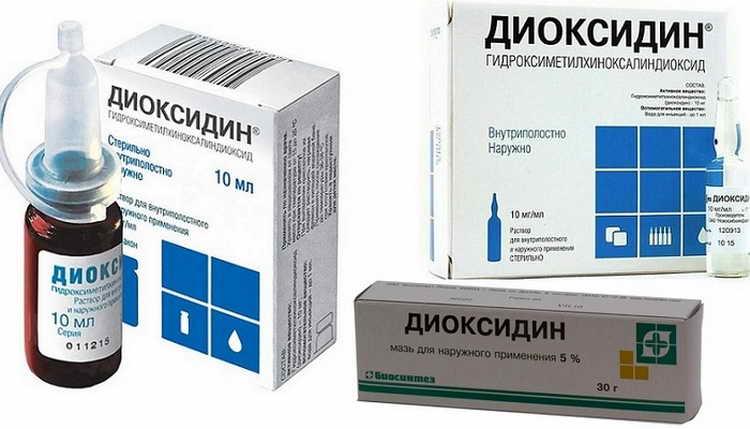 диоксидин в нос детям