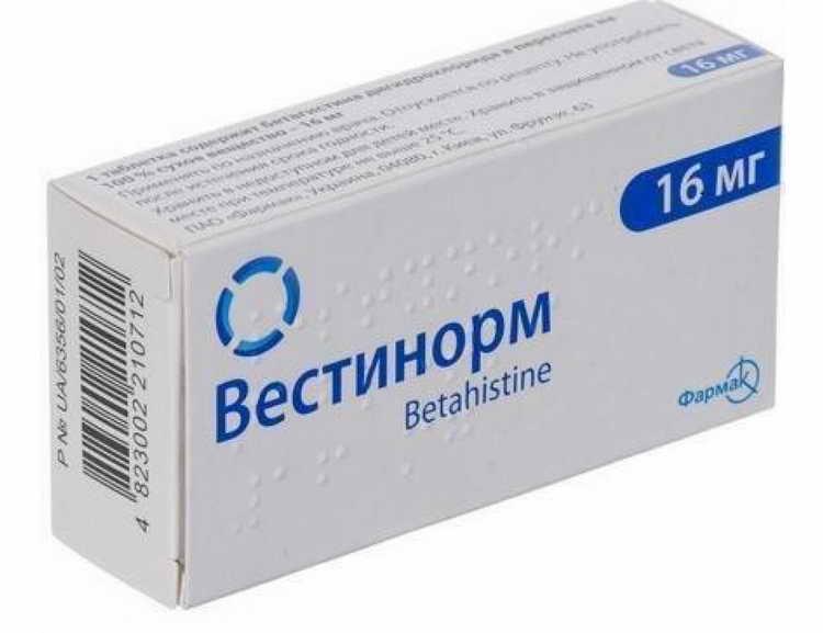 Дименгидринат может маскировать побочное действие ототоксических средств
