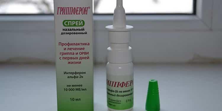 гриппферон инструкция по применению для детей
