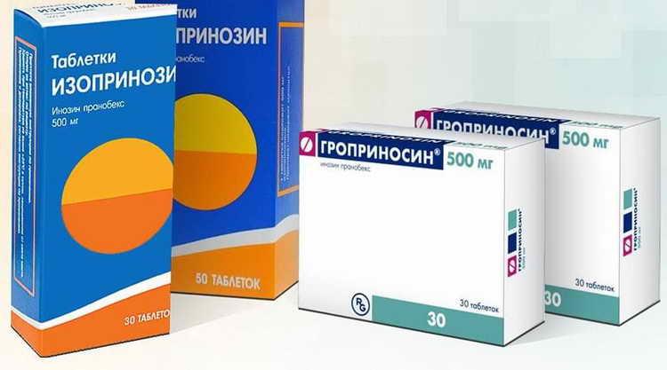 гроприносин инструкция по применению 500 для детей
