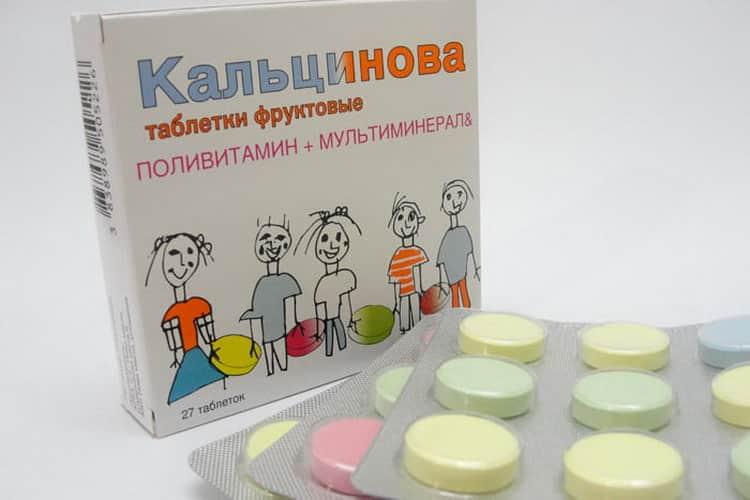 кальцинова для детей инструкция