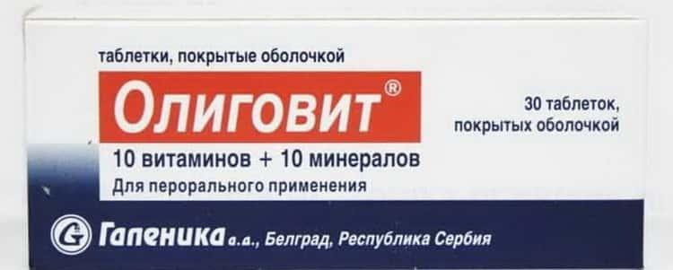 кальцинова для детей: инструкция