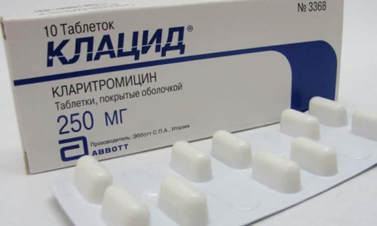 клацид дозировка для детей