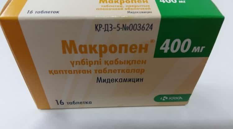 клацид суспензия отзывы для детей