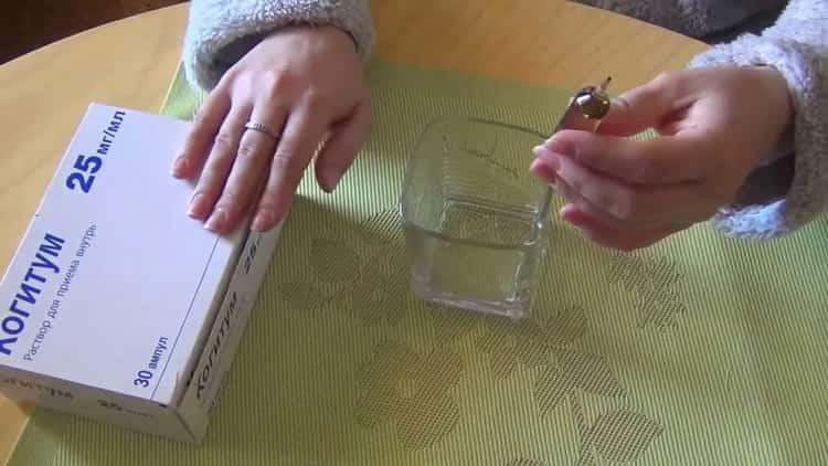 когитум для детей отзывы при зрр
