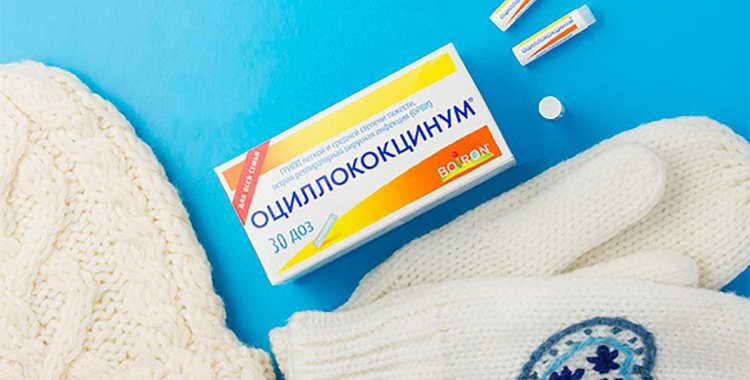 Оциллококцинум для детей: отзывы и инструкция по применению