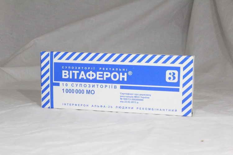 оциллококцинум при беременности 1 триместр можно ли