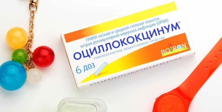Оциллококцинум при беременности: отзывы и инструкция