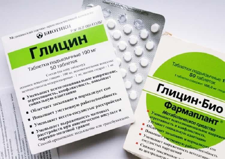 Что выбрать: пантогам или глицин