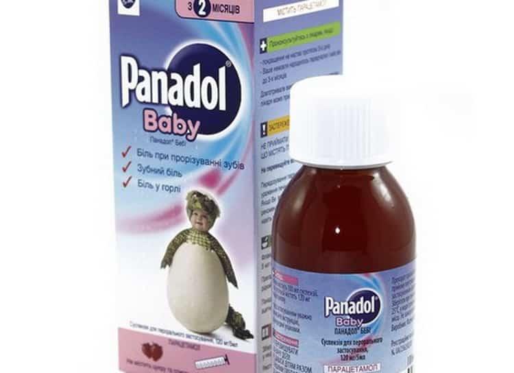 парацетамол сироп для детей: инструкция