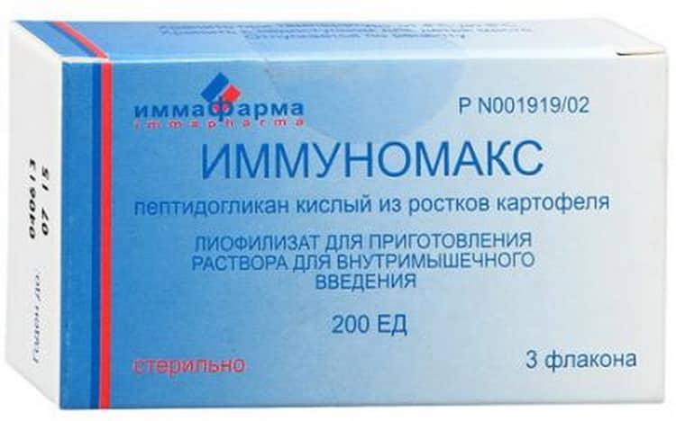 Что лучше: имунномакс или рибомунил