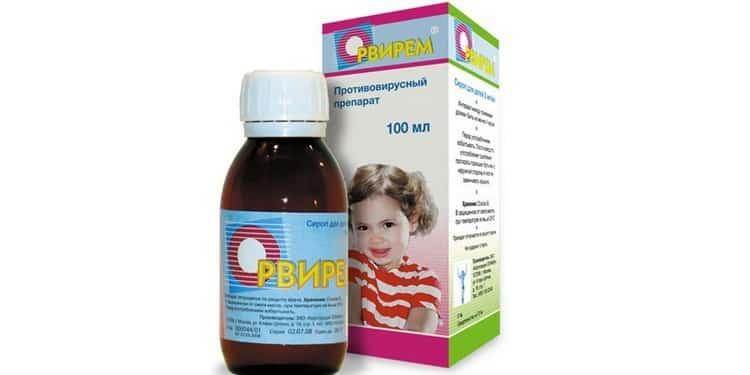 цитовир инструкция по применению сироп для детей