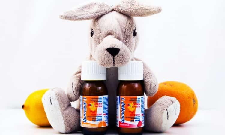 цитовир 3 сироп для детей: показания