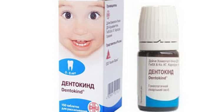 Дентокинд: инструкция по применению для детей
