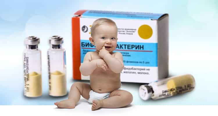 аналог бифидумбактерина для детей
