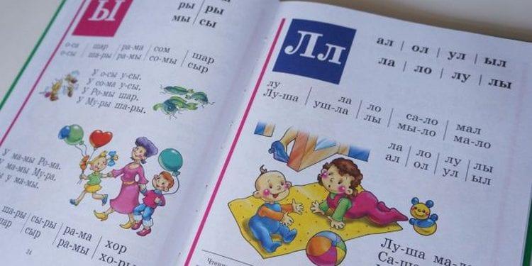 Поговорим о том, как научить ребенка читать по словам.