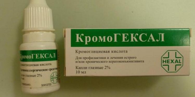 КоромоГексал тоже могут приписать при конъюнктивите из-за аллергии.