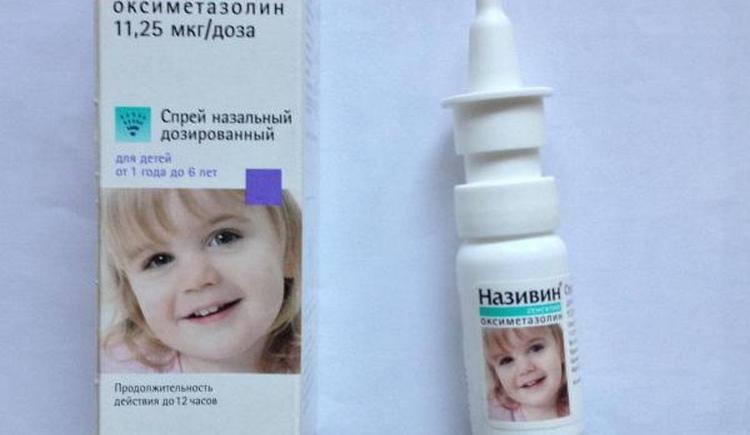Популярные капли в нос для детей от 1 года.