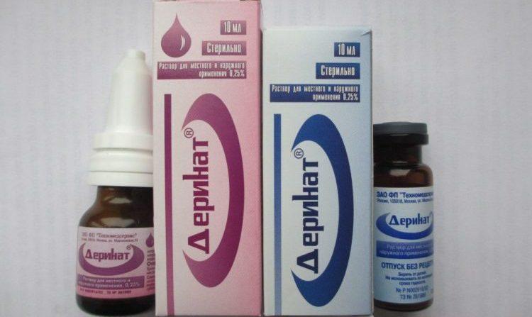 Популярные противовирусные капли в нос для детей.