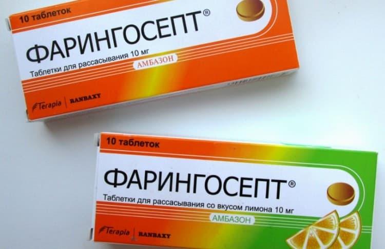 Среди популярных аналогов препарата отметим Фарингосепт.