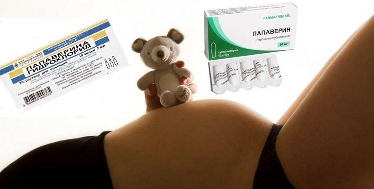 Папаверин при беременности: отзывы и инструкция