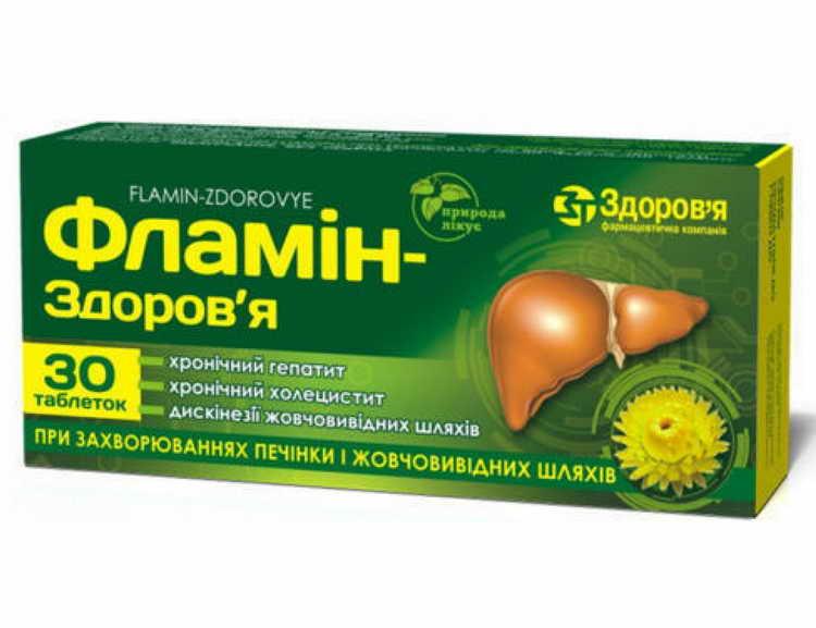 хофитол от токсикоза при беременности