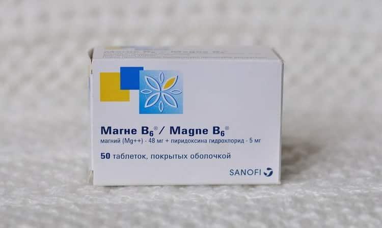 Магний б6 при беременности дозировка