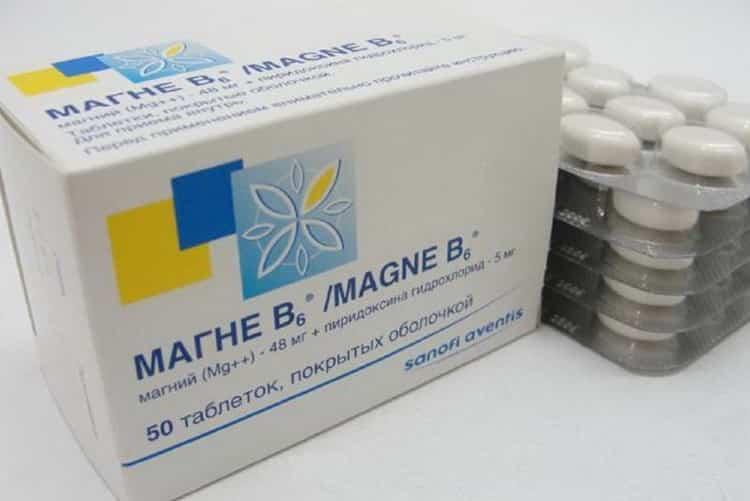 для чего назначают магний б6 при беременности