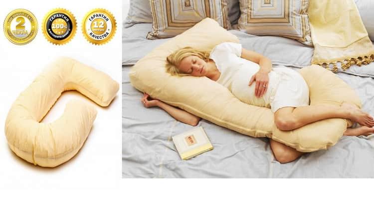 подушка для беременных спокойный сон