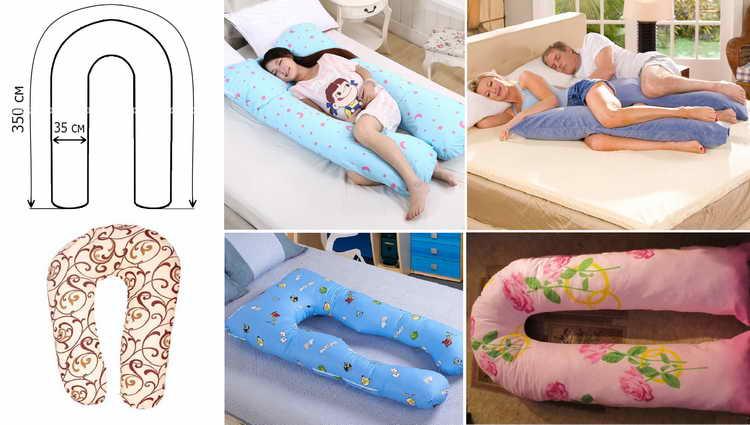 Что понадобится для изготовления подушки для беременных